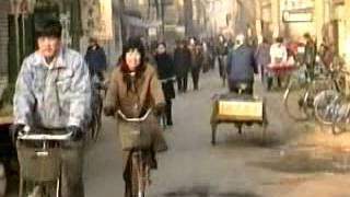 الحضارة الصينية