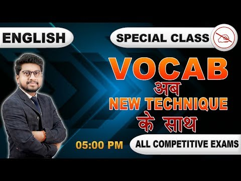 Vocab | English | Special Class | All Competitive Exams | 5:00 Pm