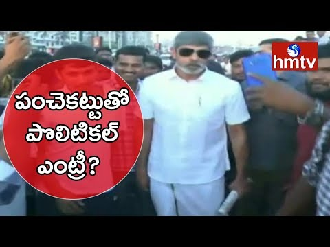 Jagapathi Babu New Getup In Vizag Beach   Fans Face To Face Over Political Entry