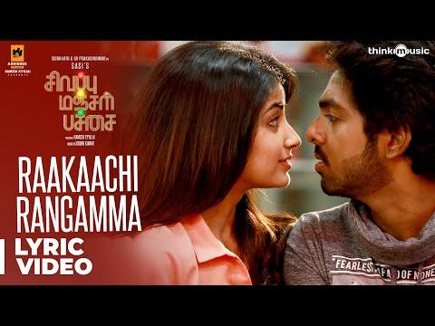 Sivappu Manjal Pachai | Raakaachi Rangamma Song