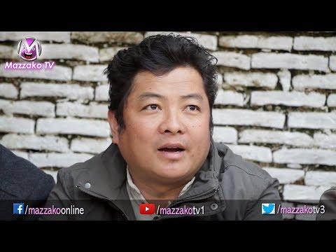 Video लौ आयो दयाहाङको कडा जवाफ || Dayahang Rai || Mr Jholay || Mazzako TV download in MP3, 3GP, MP4, WEBM, AVI, FLV January 2017