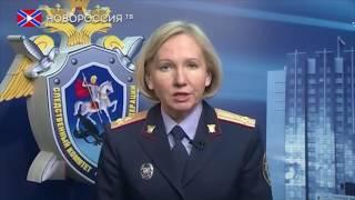 Возбуждены уголовные дела против правосеков из РФ