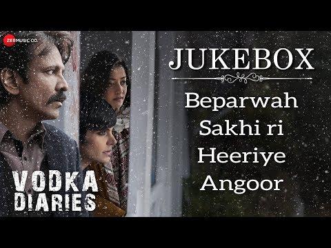 Vodka Diaries - Full Movie Audio Jukebox | Kay Kay