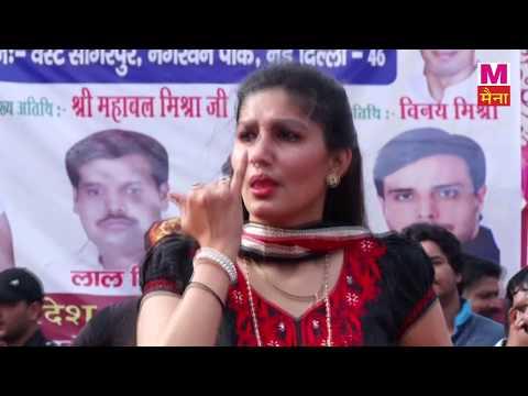 Video Sapna Dance 2017 | Sapna Tiz Ka Special Dance 2017 | Sapna Dance Kidnap Song | Sapna Dance download in MP3, 3GP, MP4, WEBM, AVI, FLV January 2017