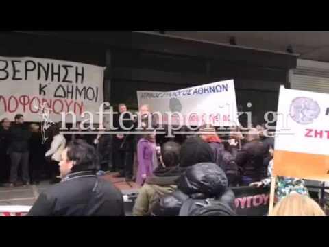 Διαμαρτυρία γιατρών και υγειονομικών έξω από το υπ. Εργασίας