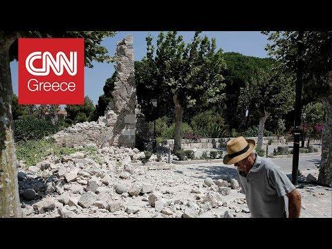 Κως: Νεκροί, πανικός και καταστροφή από τον ισχυρό σεισμό