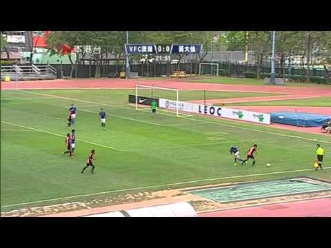 足球狂熱 港超聯 : YFC 澳滌 對 黃大仙 [上半場]《2015/05/03》