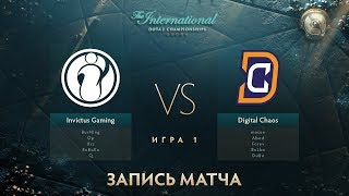 IG vs Digital Chaos, The International 2017, Групповой Этап, Игра 1