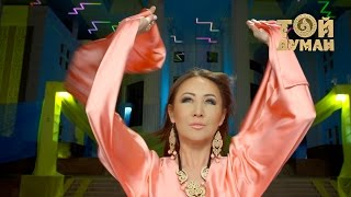 Гүлнұр Оразымбетова – Көкке өрле