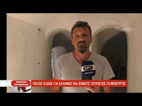 Πόλος έλξης για έλληνες και ξένους τουρίστες το Μπούρτζι | 5/7/2019 | ΕΡΤ
