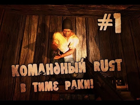 rust - Наши сервера в Rust: Igromania World Server 1) IP - 109.95.211.205:28715 - 150 игроков 2) IP - 109.95.211.84:29115 - 100 игроков 3) IP - 109.95.211.25:28315 ...