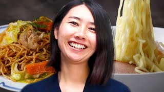 Rie's Favorite Japanese Noodle Dishes • Tasty by Tasty