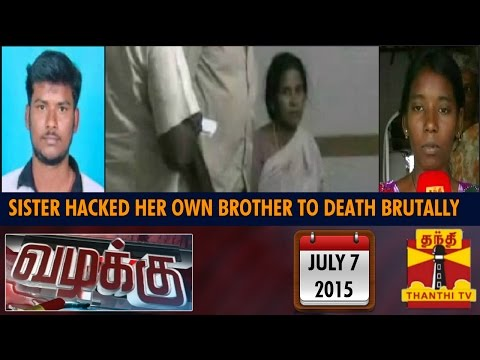 Vazhakku Crime Story 07-07-2015 Sister Hacked her Own Brother to Death Brutally