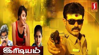 Video Latest Tamil Full Movie | HD 1080 | Tamil Action Thriller Movie | New Release Tami Movie MP3, 3GP, MP4, WEBM, AVI, FLV Oktober 2017