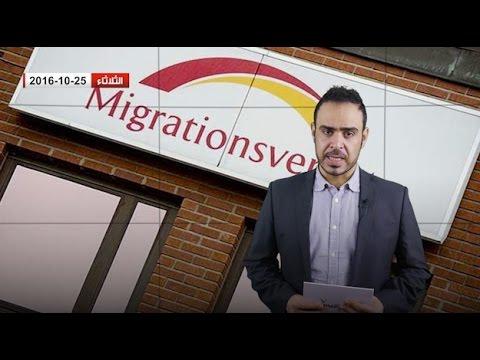 انخفاض فترات انتظار اللاجئين إلى 4 أشهر في 2018
