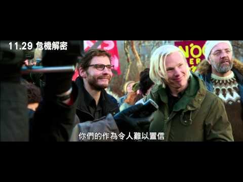《危機解密》30秒預告11/29上映!