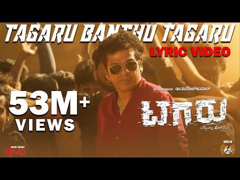Video Tagaru - Tagaru Banthu Tagaru (Lyric Video) | Shiva Rajkumar, Dhananjay, Manvitha | Charanraj download in MP3, 3GP, MP4, WEBM, AVI, FLV January 2017