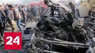 ИГ признало себя ответственным за взрыв в Багдаде