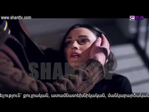 Poxnak Mayre Episode 131