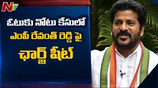 Note For Vote : ED Files Charge Sheet Against MP Revanth Reddy