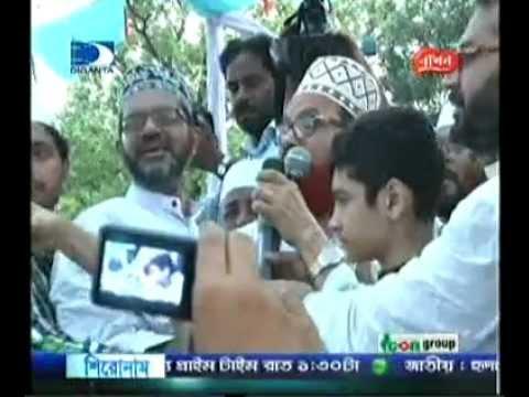 Jamaat Dhaka City Press. Allama Sayedee tar boro Salay Rafeeque Sayedee'r Janaja poran