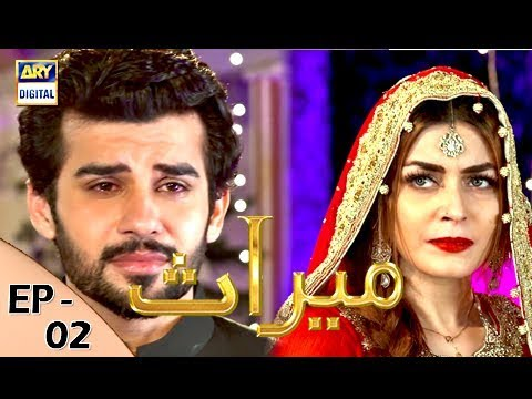 Meraas Episode 2 - 14th December 2017 - ARY Digital Drama