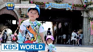 Video The Return of Superman - Choo Sarang Special Ep.14 [ENG/2016.12.17] MP3, 3GP, MP4, WEBM, AVI, FLV November 2017
