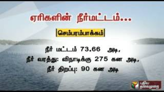 A look at the water position of important water resources supplying water to Chennai