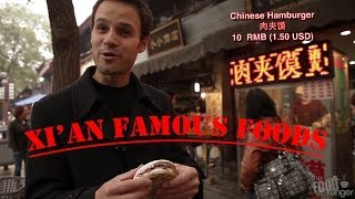Xian China  City pictures : Mouthwatering Muslim Cuisine in Xi'An, China