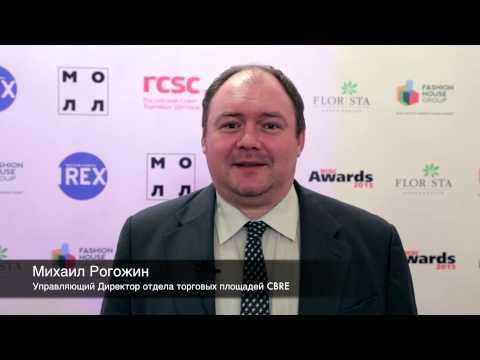 Видеоотчет Премии RCSC Awards 2015