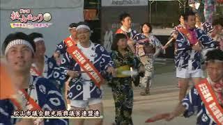 松山市議会観光振興議員連盟連