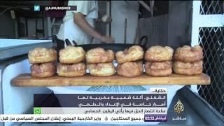 تعرف على أشهر الأكلات الشعبية في المغرب وأسرار إعدادها