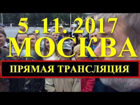 51117 ПРЯМАЯ ТРАНСЛЯЦИЯ МАЛЬЦЕВ РЕВОЛЮЦИЯ