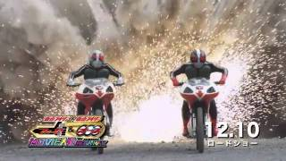 Nonton Kamen Rider Fourze Ooo Movie Megamax Film Subtitle Indonesia Streaming Movie Download