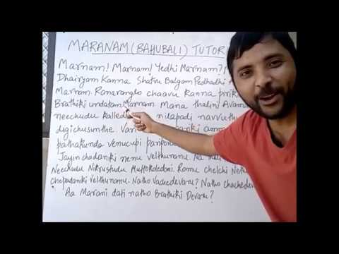 Video मृत्यु क्या है? - Maranam (Bahubali) Telugu Dialogue Tutorial With Hindi Translation download in MP3, 3GP, MP4, WEBM, AVI, FLV January 2017