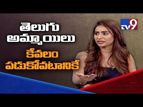 Actress Sri Reddy gets emotional || Tollywood Casting Couch - TV9