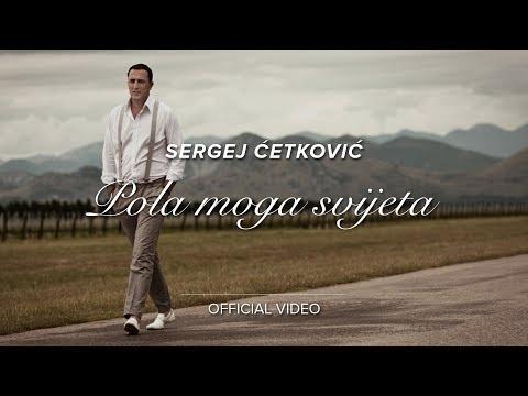 Sergej Cetkovic - Dio zivota