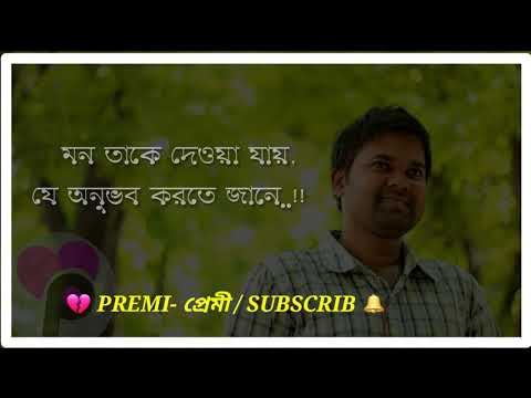 Family quotes - ROMANTIC LOVE  Premi
