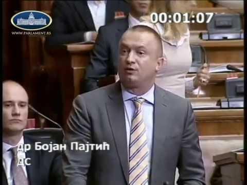 Бојан Пајтић - обраћање на конститутивној седници Скупштине Србије