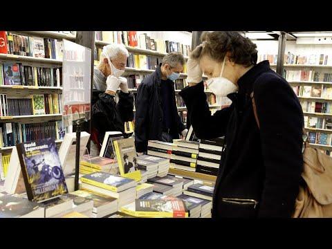 Ιταλία: Άνοιξαν τα βιβλιοπωλεία