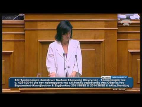 Ομιλία Φ. Βάκη στη Βουλή για το ν/σ περί ιθαγένειας (BINTEO)