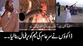 Video Sar-E-Aam | Sindh Ke Dehshat Gard Khule Aam? | Iqrar Ul Hassan MP3, 3GP, MP4, WEBM, AVI, FLV Januari 2019