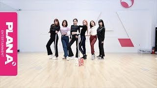 Video Apink 에이핑크 '%%(응응)' 안무영상 (Choreography Video) MP3, 3GP, MP4, WEBM, AVI, FLV Januari 2019