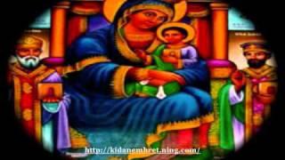 Beautiful Ethiopian Orthodox - Mezmure