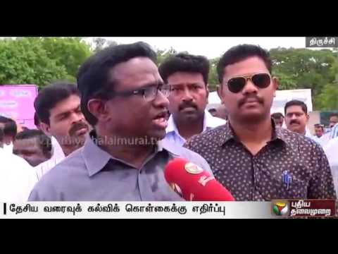 Chistrian-school-teachers-rally-against-new-education-policy-in-Trichy