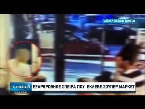 Εξαρθρώθηκε σπείρα που έκλεβε Σούπερ Μάρκετ   14/05/2020   ΕΡΤ