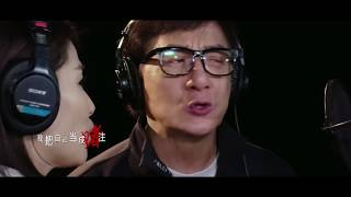 Nonton The Foreigner (2017) - Ordinary People - Official Exclusive Song Video HD - Jackie Chan ft. Liu Tao Film Subtitle Indonesia Streaming Movie Download