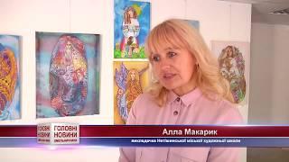 Герої очима дітей: у Хмельницькому оголосили переможців конкурсу малюнку