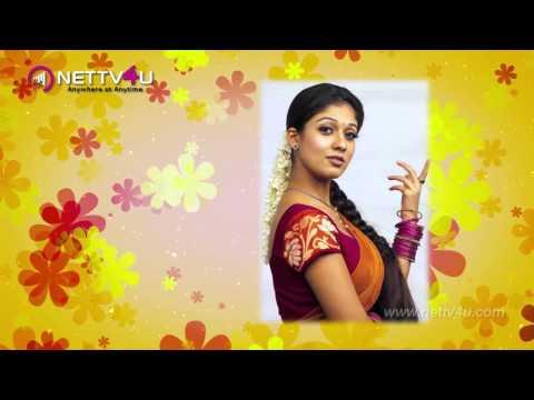 Nayanthara Happy Birthday To You ..