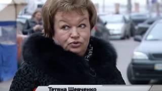 Українські сенсації. Фільм